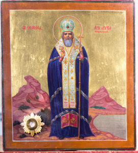 Икона святителя Луки Крымского с частицей мощей