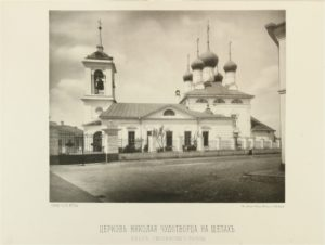 Храм святителя Николая на Щепах / vagankovo.net