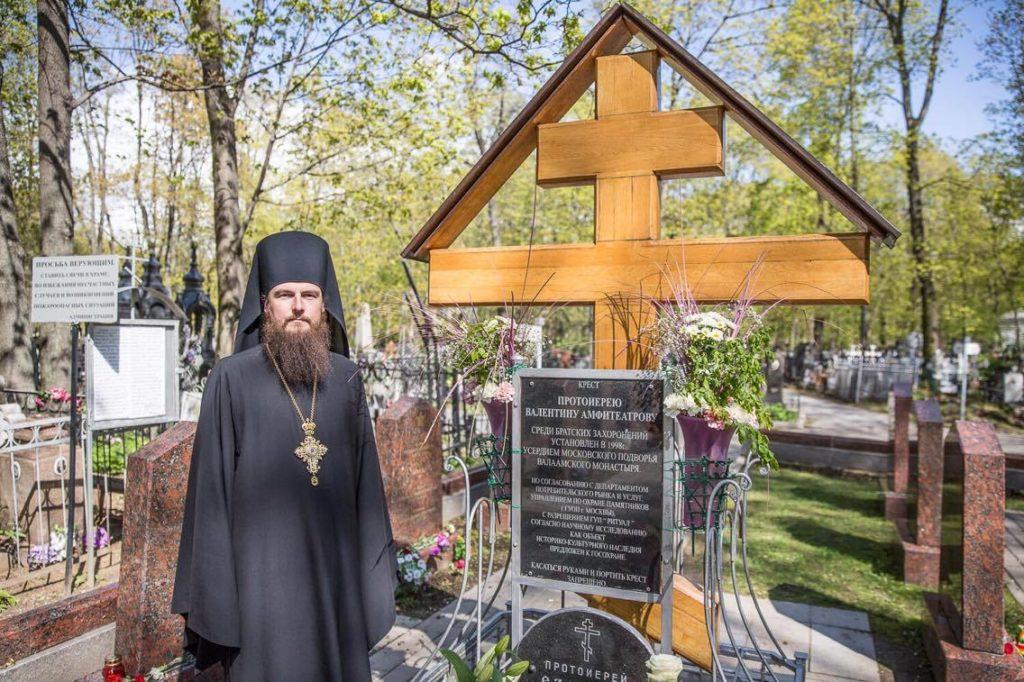 Игумен Петр у могилы протоиерея Валентина Амфитеатрова / vagankovo.net