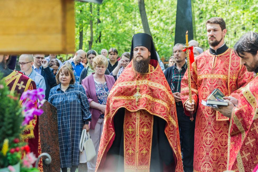 Игумен Пётр (Еремеев)